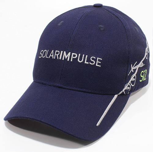 "Cap ""Solar Impuls"" für Schindler"